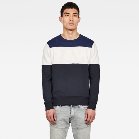 Снимка на G-Star RAW MEN'S Libe Core Sweat