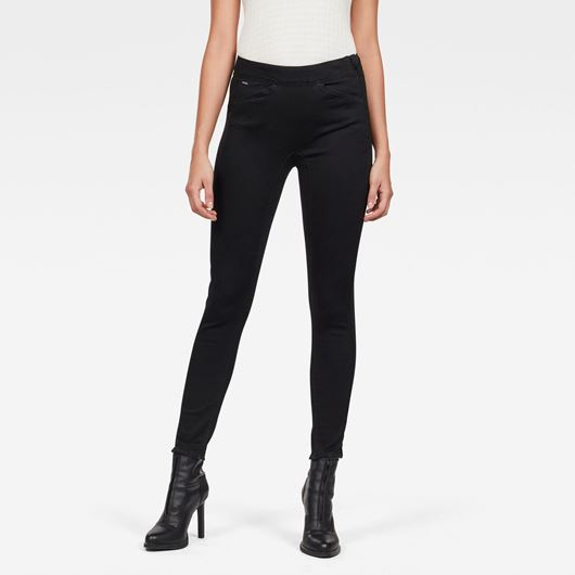Снимка на G-Star RAW WOMEN'S Citi-You High Jegging Ankle Jeans